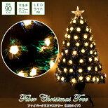 クリスマスツリー90cmファイバーツリー高輝度LEDクリスマスファイバークリスマスツリー北欧光るスリムツリーLEDツリーマルチカラーChristmas業務用ギフトデコレーションプレゼントイルミネーション