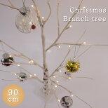 ブランチクリスマスツリー90cmC-13811北欧おしゃれLED