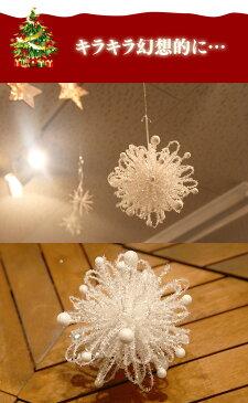キラキラホワイトボール 直径18cm om-c-0844 ホワイト オ—ナメント 簡単 豪華 クリスマス 店舗用 業務用 ボール クリスマス イヴ イブ xmas デコレーション ツリー パーティー 飾り イルミネーション