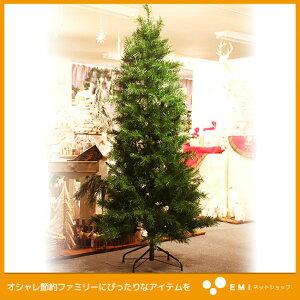 【送料無料】本格的!形状記憶クリスマスツリー☆クリスマスツリー スリム 180cm インスタント...