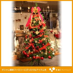 【送料無料】2015年新作!本格的!形状記憶クリスマスツリークリスマスツリー 180cm カナディア...