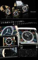 当店限定モデル!【BlackJoker(ブラックジョーカー)】ブラックダイヤモンド×スワロフスキー使用メンズウォッチルーレットモチーフアナログ腕時計