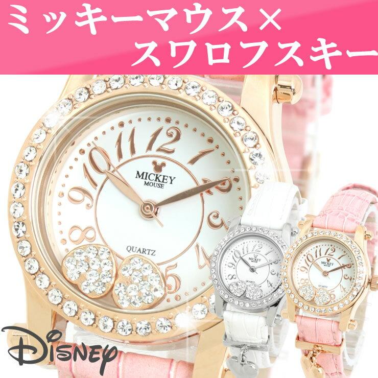 ミッキーマウス 腕時計 レディース キッズ ディズニー Disney 限定モデル 豪華スワロフスキーを64石も使用した 時計 揺れるハートチャーム ミッキー 女性用 子供用 子ども用 watch ウォッチ クリスマスプレゼント ギフト あす楽