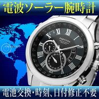 時刻修正、電池の交換不要!電波ソーラー腕時計!