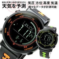 【14時間限定!エントリーで全品ポイント3倍!】スイス製センサー搭載 ラドウェザー 腕時計 メ...