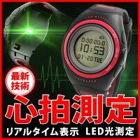 心拍測定のできる腕時計!リアルタイム表示