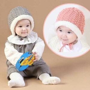 ベビー あご紐付き あったか 裏ボア ニット キャップ 帽子 ニット帽子 女の子 ピンク グレーお出かけ かわいい 寒さ対策 防寒