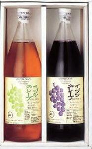 内祝いに!無添加天然果汁100%の詰め合わせ★イヅツストレートジュース果汁100% 赤 白1L 2...