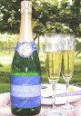 ナイヤガラ種によるスパークリングワインは、国産ワインでは初めて!。★五一わいん★ナイヤガ...