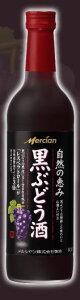 メルシャン 自然の恵み 黒ぶどう酒 600ml瓶 12本入り 12kg