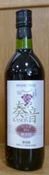 信濃ワイン 奏音 かのん 酸化防止剤無添加 赤甘口 360ml