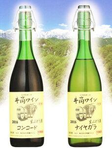 桔梗ヶ原 ぶどう酒