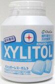 歯科専用ガム キシリトール ガム ボトルタイプ/クリアミント味(90粒)