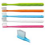 Ciメディカル 700 25本歯科医おすすめ歯ブラシ