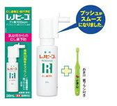 レノビーゴ 38ml 【歯科専売品】ゾンネボード製薬