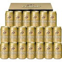 【数量限定】【送料無料】サッポロ エビスビールセット 350ml缶20本入りYE5DT1セットあたり 7.5kg