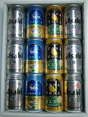 お祝い・内祝いに!飲み比べ!!!★よなよなエールと銀河高原ビール小麦のビールとアサヒスーパードライ 350mlの詰め合わせ★12本入り