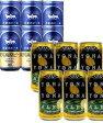 大人気地ビールの飲み比べ!!!★よなよなエールと銀河高原ビール小麦のビール350mlそれぞれ6缶★自家用 贈答箱無し
