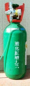 液化炭酸ガスボンベ 5kg入りみどボン ミドボンサッポロビール CO2ボンベ残量計付きボンベ込...