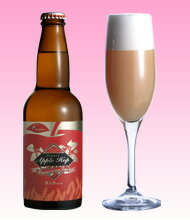 南信州ビール りんごの発泡酒 アップルホップ 330ml瓶クール便にて発送
