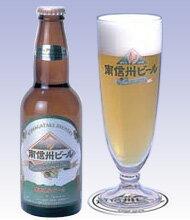 南信州ビール7〜8月季節限定アルプスヴァイツェン330ml瓶