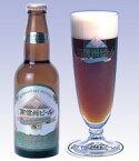 南信州ビール 9〜10月季節限定 オクトーバーフェスト 330ml瓶クール便にて発送