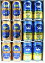 お祝い・内祝いに!贈答品・贈り物【送料無料】【プレミアムビールギフト】銀河高原ビール小麦...