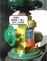 空ボンベとの交換!炭酸ガス充填液化炭酸ガスボンベ5kg入りみどボンミドボンサッポロビールCO2ボンベボンベ込み総重量13kg