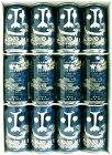 【プレミアムビールギフト】インドの青鬼350ml缶12本入りヤッホーブルーイングギフトAO12