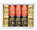 【蔵元直送】【送料無料】麗人酒造 安曇野浪漫缶ビール 350ml 10缶セット KAZ-10M