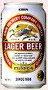キリン ラガービール 350ml 24缶入り 9kg1ケースは24本入りです。