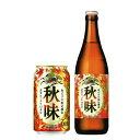 キリン 08月18日 秋味 期間限定 発売 年 酒楽 Sakeraku Blog