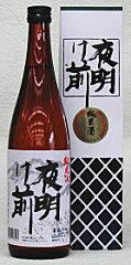 当店人気商品!信州の地酒◆夜明け前 純米酒◆720ml 小野酒造