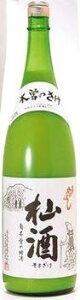 『 杣酒 』そまざけ1800ml瓶どぶろく風味 (活性にごり酒)西尾酒造 1.8Lそま酒 木曽のかけはし  クール便にて発送