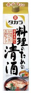 宝タカラ 料理のための清酒パック 1.8L紙パック入り 6本入り1800ml 料理酒
