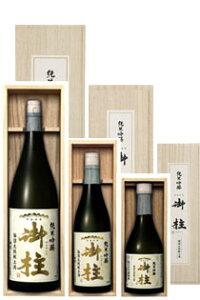 神渡 御柱(おんばしら) 純米吟醸  300ml木箱入り