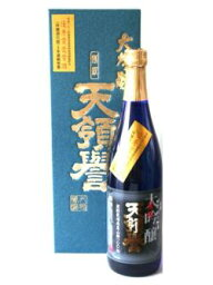 大吟醸 天領誉 720ml瓶北信州 天領誉酒造
