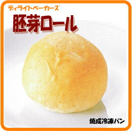 おいしいいもん>冷凍パン