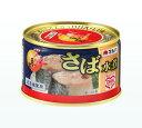 月花マルハニチロさば水煮月花200g缶詰め24缶入りEO