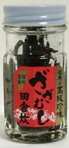 信州名産 塚原の高級珍味 ざざむし田舎炊き 瓶詰 25g