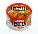 マルハニチロ いか味付 155g缶詰め(固形量100g) 24缶入りEOKR イカ 烏賊 ...