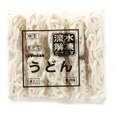 LK事前調理用 うどん 250 冷凍 250g20食×2ケース 計40食澤志庵(たくしあん)キッセイ商事