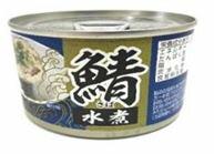 三井食品 さば水煮缶詰 150g缶詰め 48缶入りさば缶 サバ缶 鯖缶 さば水煮缶 サバ水煮缶 鯖水煮缶