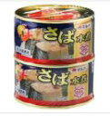 月花 マルハニチロ さば水煮月花 200g缶詰め 2個パック24個入り 計48個さば缶 サバ缶 鯖缶