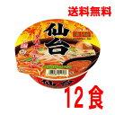 【本州のみ送料無料】ニュータッチ凄麺 仙台辛味噌ラーメン152g×12個北海道・四国・九州行きは追加送料220円かかります。2ケースまで同梱可能です。