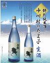 【数量限定】今錦 中川村のたま子 特別純米酒 生酒 1800