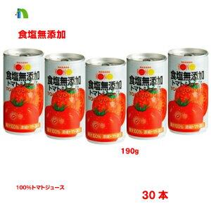 KONO コーノ— 食塩無添加トマトジュース 190g濃縮還元 30本 缶入り果汁100%長野興農