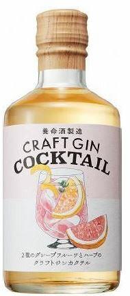 養命酒CRAFT GIN COCKTAILクラフトジンカクテル2種のグレープフルーツとハーブのクラフトジンカクテル300ml