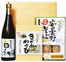 EH酒造 安曇野日和詰め合わせ 信州そば・わさび・清酒のセット EAB-03
