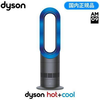 ストーブ・ヒーター, セラミックヒーター・電気ファンヒーター OK! hotcool AM09IB KK9N0D18P120